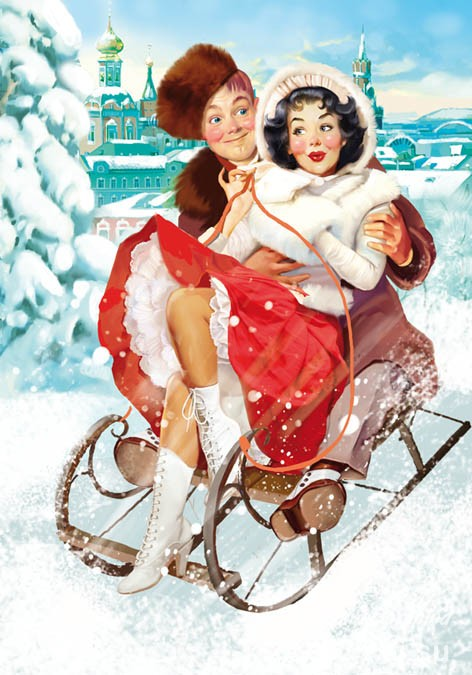 Drawn A girl and a guy in a sleigh