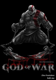 Drawn God of war