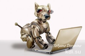 Drawn Robot dog