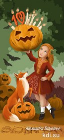 Drawn Girl and Fox, Halloween