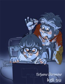 Drawn Children at the computer