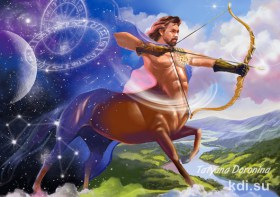 Drawn Sign Sagittarius