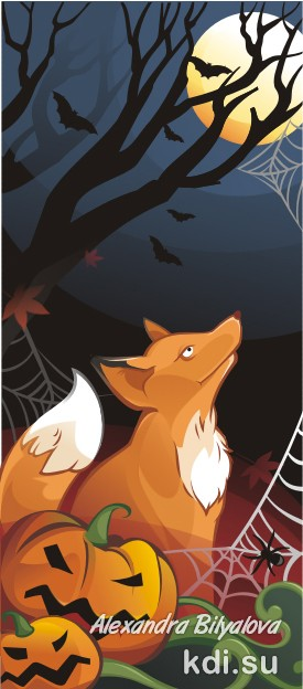 Drawn Fox on Halloween